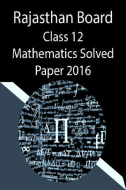 Rajasthan Board Class 12 Mathematics Solved Paper 2016