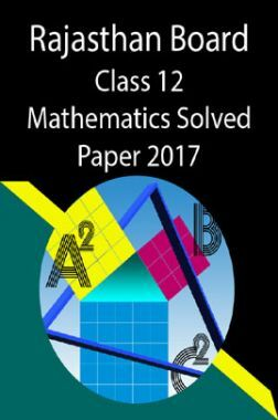 Rajasthan Board Class 12 Mathematics Solved Paper 2017