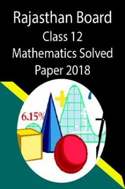 Rajasthan Board Class 12 Mathematics Solved Paper 2018