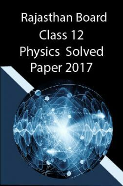 Rajasthan Board Class 12 Physics Solved Paper 2017