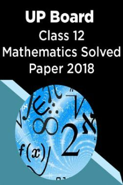 UP Board Class 12 Mathematics Solved Paper 2018