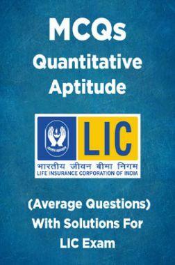 MCQs Quantitative Aptitude (Average Questions) With Solutions For LIC Exam