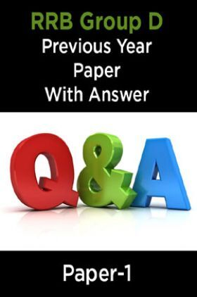 RRB Group D Previous Year Paper With Answer Paper-1