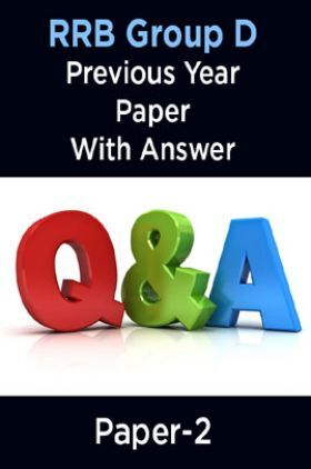 RRB Group D Previous Year Paper With Answer Paper-2