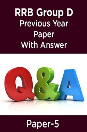 RRB Group D Previous Year Paper With Answer Paper-5