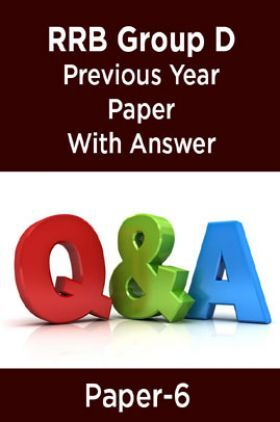 RRB Group D Previous Year Paper With Answer Paper-6