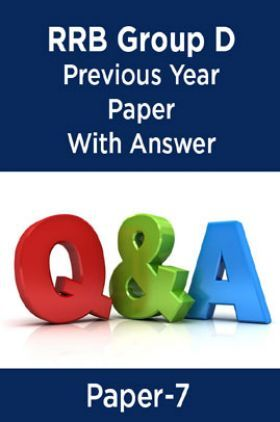 RRB Group D Previous Year Paper With Answer Paper-7