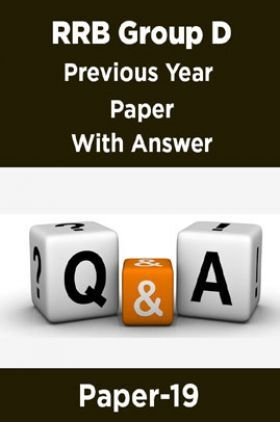 RRB Group D Previous Year Paper With Answer Paper-19