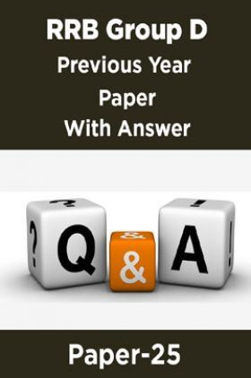 RRB Group D Previous Year Paper With Answer Paper-25