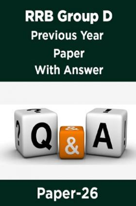 RRB Group D Previous Year Paper With Answer Paper-26