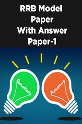 RRB Model Paper With Answer Paper-1