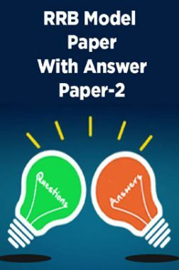 RRB Model Paper With Answer Paper-2