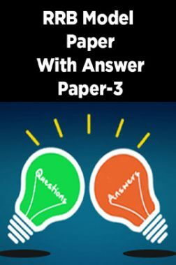 RRB Model Paper With Answer Paper-3