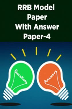 RRB Model Paper With Answer Paper-4