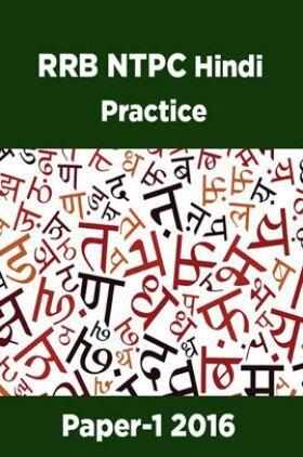 RRB NTPC Hindi  Practice Paper-1 2016