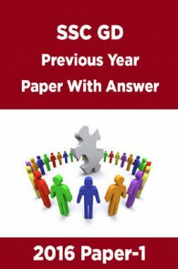 SSC GD Previous Year Paper With Answer 2016 Paper-1