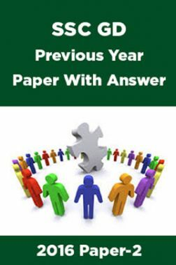 SSC GD Previous Year Paper With Answer 2016 Paper-2
