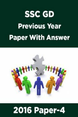SSC GD Previous Year Paper With Answer 2016 Paper-4