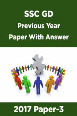 SSC GD Previous Year Paper With Answer 2017 Paper-3