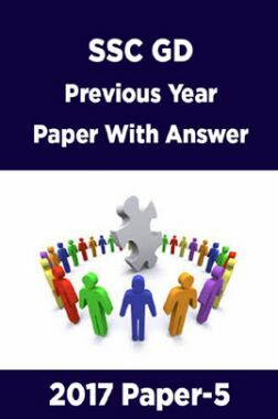 SSC GD Previous Year Paper With Answer 2017 Paper-5