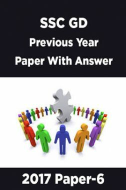 SSC GD Previous Year Paper With Answer 2017 Paper-6
