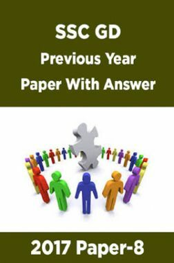 SSC GD Previous Year Paper With Answer 2017 Paper-8