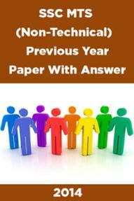 SSC MTS (Non-Technical) Previous Year Paper With Answer 2014