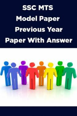SSC MTS Model Paper Previous Year With Answer