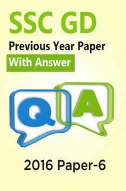 SSC GD Previous Year Paper With Answer 2016 Paper-6