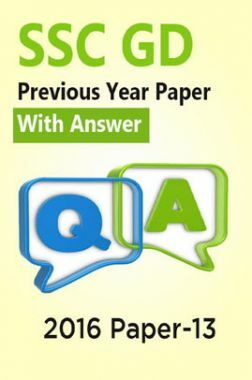 SSC GD Previous Year Paper With Answer 2016 Paper-13