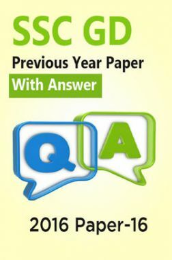 SSC GD Previous Year Paper With Answer 2016 Paper-16
