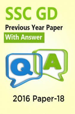 SSC GD Previous Year Paper With Answer 2016 Paper-18