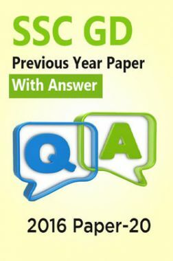 SSC GD Previous Year Paper With Answer 2016 Paper-20