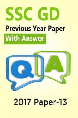 SSC GD Previous Year Paper With Answer 2017 Paper-13