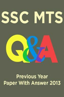 SSC MTS Previous Year Paper With Answer 2013