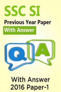 SSC SI Previous Year Paper With Answer 2016 Paper-1