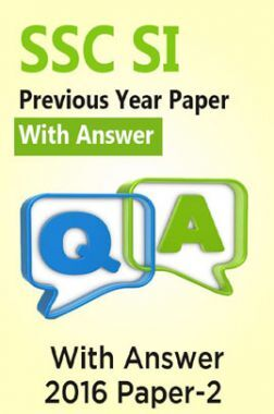SSC SI Previous Year Paper With Answer 2016 Paper-2
