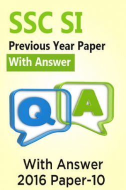 SSC SI Previous Year Paper With Answer 2016 Paper-10