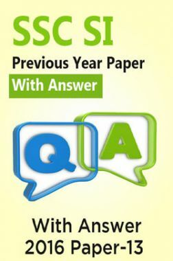 SSC SI Previous Year Paper With Answer 2016 Paper-13