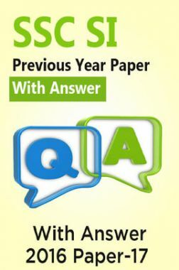 SSC SI Previous Year Paper With Answer 2016 Paper-17