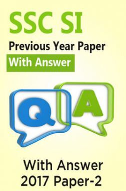SSC SI Previous Year Paper With Answer 2017 Paper-2