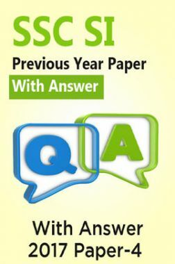 SSC SI Previous Year Paper With Answer 2017 Paper-4