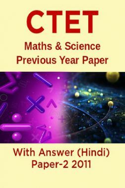 CTET Maths & Science Previous Year Paper With Answer (Hindi) Paper-2 2011