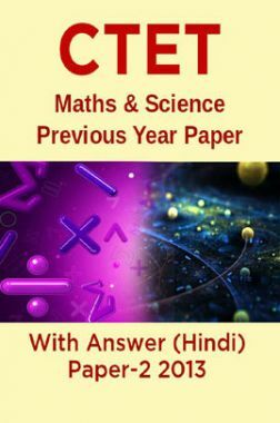 CTET Maths & Science Previous Year Paper With Answer (Hindi) Paper-2 2013