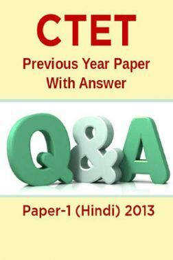 CTET Previous Year Paper With Answer Paper-1 (Hindi) 2013