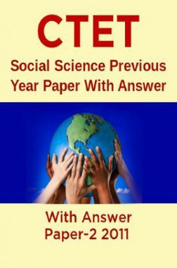 CTET Social Science Previous Year Paper With Answer Paper-2 (Hindi) 2011