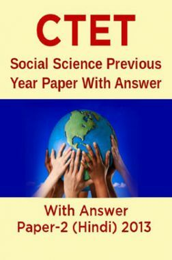CTET Social Science Previous Year Paper With Answer Paper-2 (Hindi) 2013