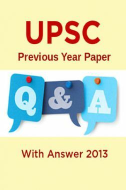 UPSC Previous Year Paper With Answer 2013