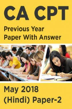 CA CPT Previous Year Paper With Answer May 2018 (Hindi) Paper-2