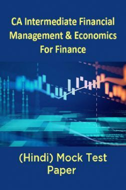 CA Intermediate Financial Management And Economics For Finance (Hindi) Mock Test Paper